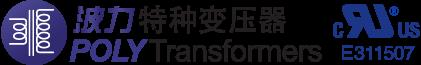 Poly Transformers Singapore